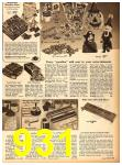 1958 Sears Fall Winter Catalog, Page 931