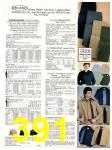 1983 Sears Fall Winter Catalog, Page 391