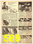 1940 Sears Fall Winter Catalog, Page 589