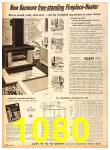 1958 Sears Fall Winter Catalog, Page 1080