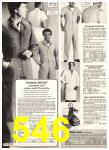 1980 Sears Spring Summer Catalog, Page 546
