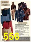 1978 Sears Fall Winter Catalog, Page 556