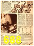 1940 Sears Fall Winter Catalog, Page 688