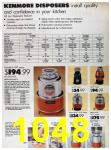 1989 Sears Home Annual Catalog, Page 1048