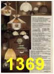 1979 Sears Fall Winter Catalog, Page 1369