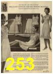 1961 Sears Spring Summer Catalog, Page 253