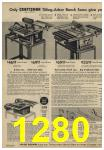 1959 Sears Spring Summer Catalog, Page 1280