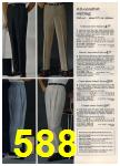1965 Sears Spring Summer Catalog, Page 588
