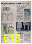 1989 Sears Home Annual Catalog, Page 615