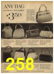 1962 Sears Spring Summer Catalog, Page 258
