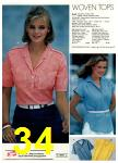 1981 Montgomery Ward Spring Summer Catalog, Page 34