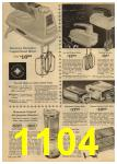 1961 Sears Spring Summer Catalog, Page 1104