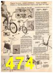 1972 Montgomery Ward Spring Summer Catalog, Page 474