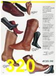 1988 Sears Fall Winter Catalog, Page 320
