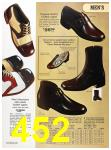 1973 Sears Spring Summer Catalog, Page 452