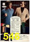 1975 Sears Fall Winter Catalog, Page 546