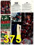 1993 JCPenney Christmas Book, Page 375