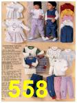1983 Sears Fall Winter Catalog, Page 558
