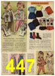 1962 Sears Spring Summer Catalog, Page 447