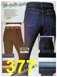 1986 Sears Fall Winter Catalog, Page 377