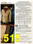 1982 Sears Fall Winter Catalog, Page 515