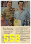 1961 Sears Spring Summer Catalog, Page 558