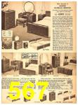 1949 Sears Spring Summer Catalog, Page 567