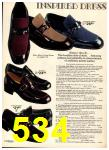 1974 Sears Fall Winter Catalog, Page 534