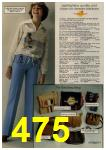 1979 Sears Fall Winter Catalog, Page 475