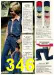 1977 Sears Spring Summer Catalog, Page 346