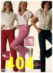 1980 Sears Spring Summer Catalog, Page 404