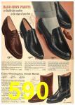 1962 Sears Fall Winter Catalog, Page 590
