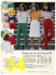 1983 Sears Spring Summer Catalog, Page 34