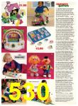 1996 JCPenney Christmas Book, Page 530