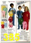 1982 Sears Fall Winter Catalog, Page 385