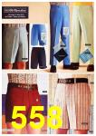 1972 Sears Spring Summer Catalog, Page 558