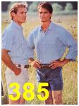 1988 Sears Spring Summer Catalog, Page 385