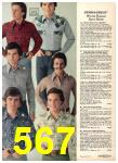 1976 Sears Fall Winter Catalog, Page 567