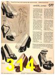 1949 Sears Spring Summer Catalog, Page 314