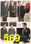 1960 Sears Fall Winter Catalog, Page 569