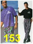 1992 Sears Summer Catalog, Page 153