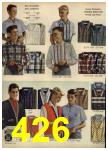 1959 Sears Spring Summer Catalog, Page 426