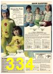 1976 Sears Fall Winter Catalog, Page 334