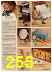1973 Sears Christmas Book, Page 255