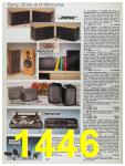 1993 Sears Spring Summer Catalog, Page 1446