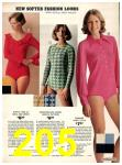 1973 Sears Fall Winter Catalog, Page 205