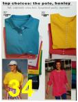1993 Sears Spring Summer Catalog, Page 34