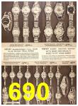 1956 Sears Fall Winter Catalog, Page 690