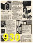 1981 Sears Spring Summer Catalog, Page 930