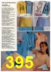1981 Montgomery Ward Spring Summer Catalog, Page 395